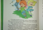 Тімо Парвела Елла та друзі