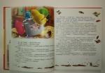 Книги для детей 7 лет список на каникулы