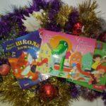 13 книг для новогодних каникул