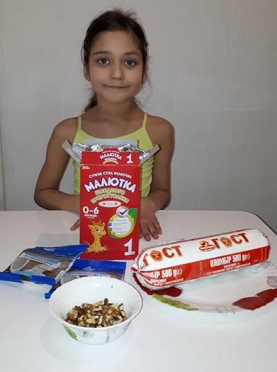Конфеты из детской смеси
